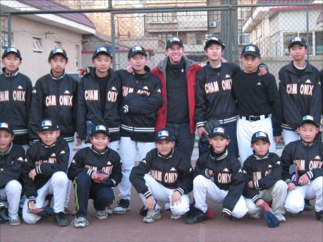 cold baseball day in Beijing